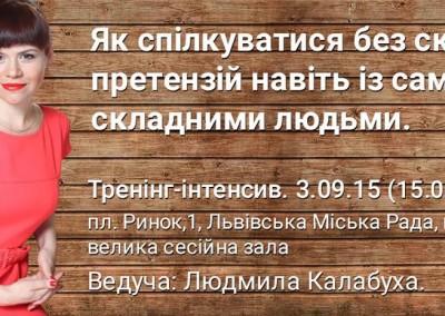 Міськрада7