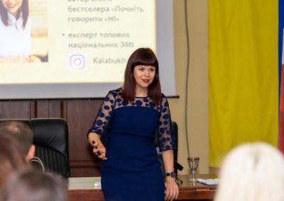 Бізнес-прорив Ужгород