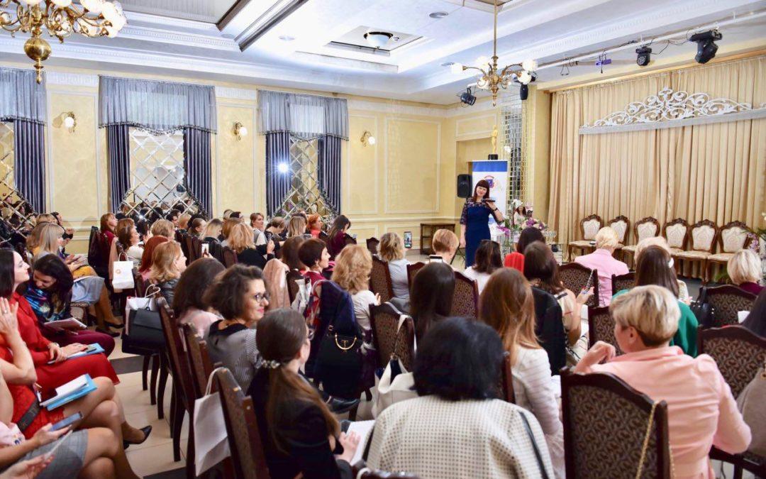 Бізнес-презентація, перед якою не встоїть ніхто – доповідь на Жіночому бізнес-форумі LadyFest Ternopil