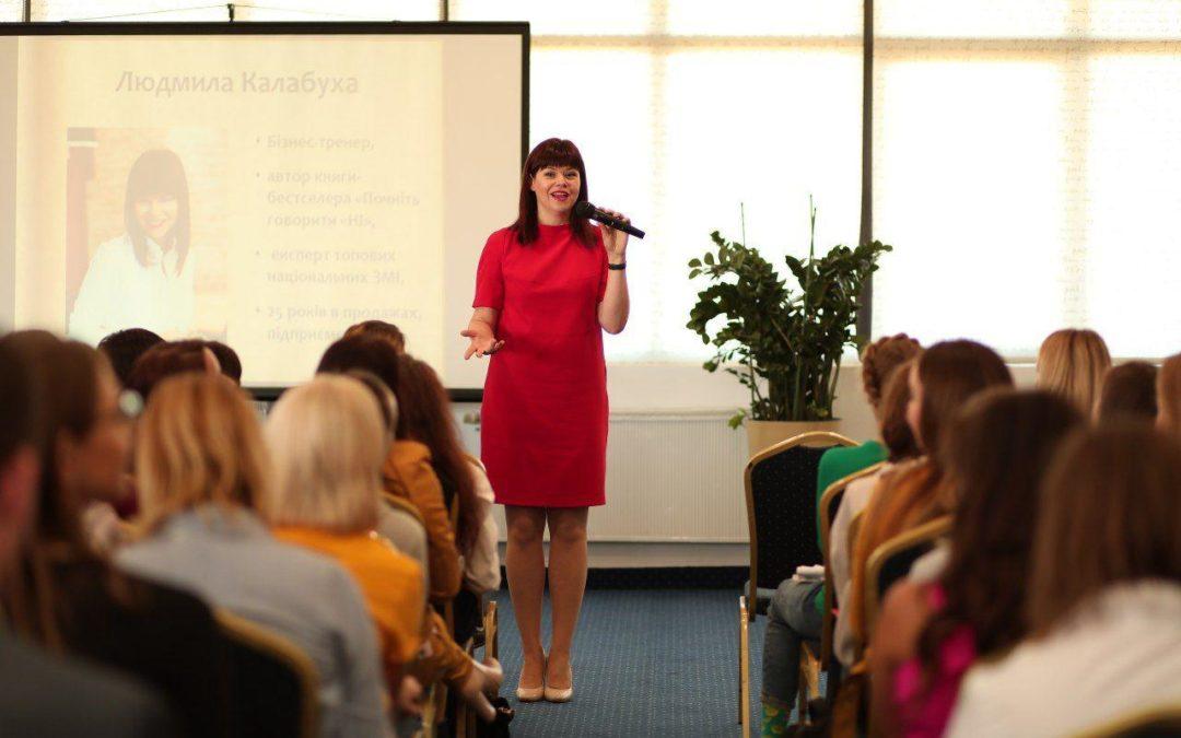 Доповідь на TUTOR'S FORUM – конференції для викладачів про особистий бренд