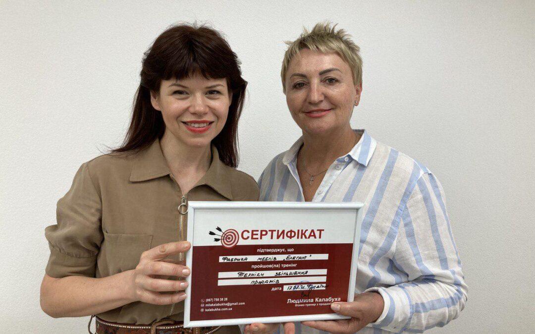 """Буячок Надія – директор Фабрики меблів """"Елегант"""", Тернопіль"""